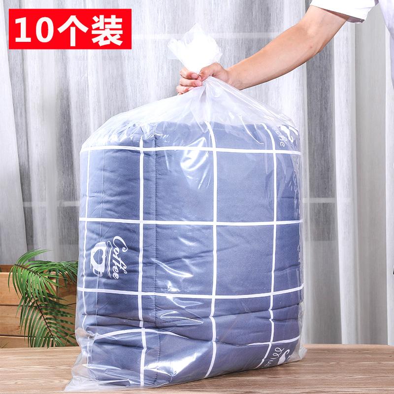 Мешки для одеяла / Сумки для одеяла Артикул 571828394998