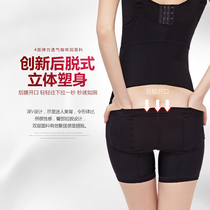 Autumn and winter thin postpartum plastic clothes belly lift buttocks waist slimming clothes After the removal of the body without trace plastic type corset clothes