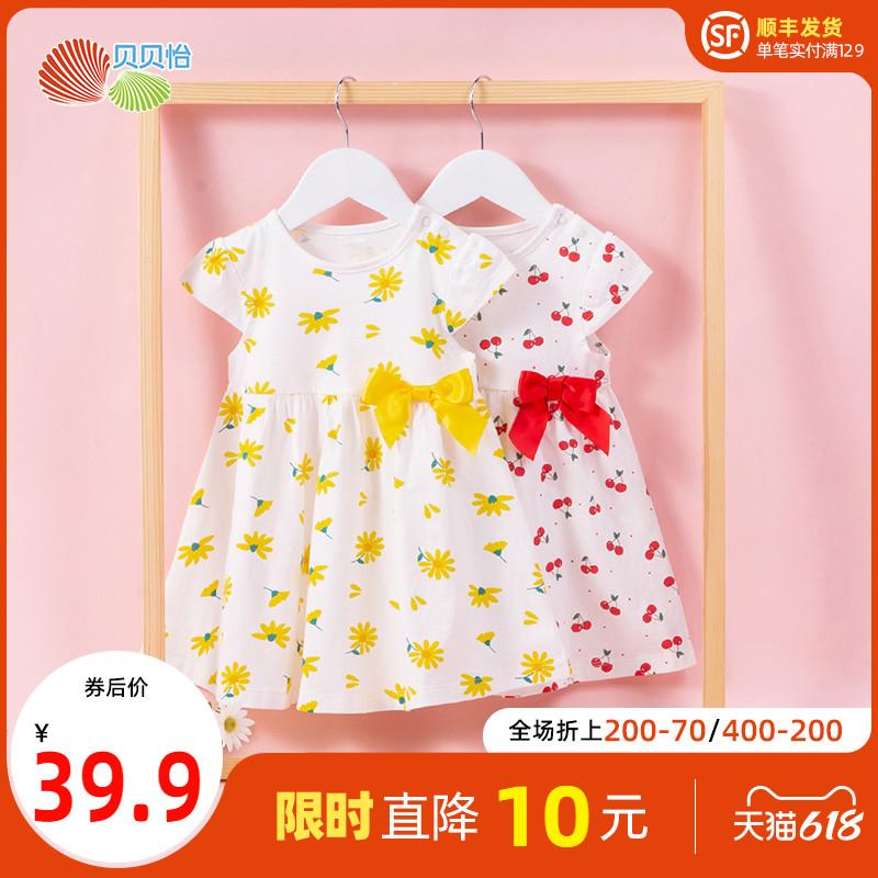 贝贝怡女童短袖连衣裙夏天新款薄款洋气裙子女宝宝时尚纯棉公主裙