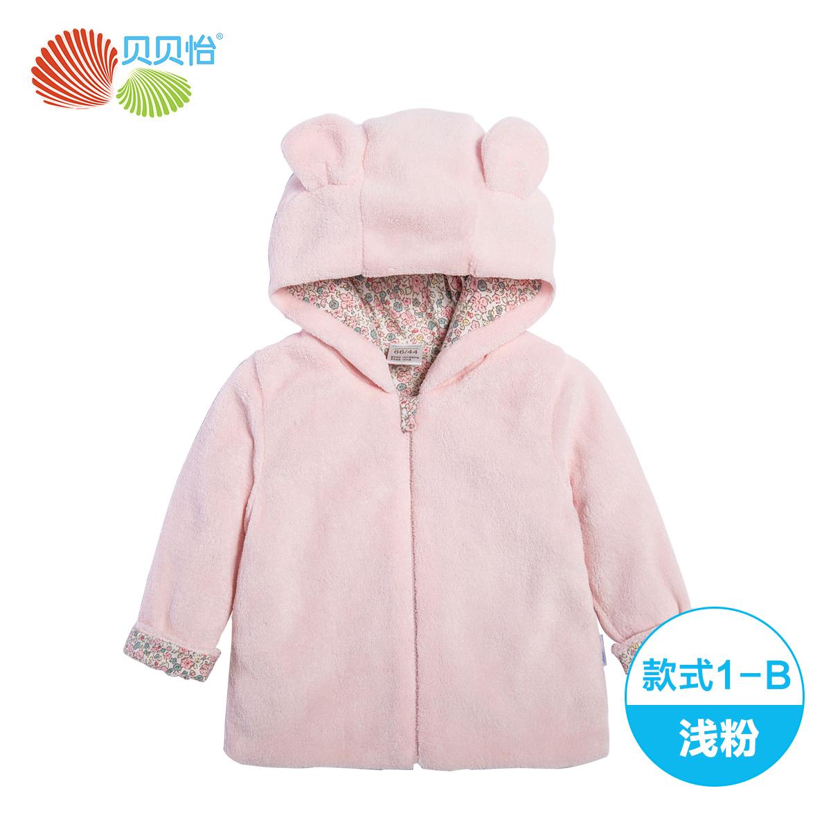 ~11預售~貝貝怡 款嬰兒外套寶寶衣服男女童上衣保暖開衫