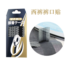 Hot-painted sticking cloth for clothing with pant-edge sticking, pant-feet sticking, pant accessories rolled-edge sticking