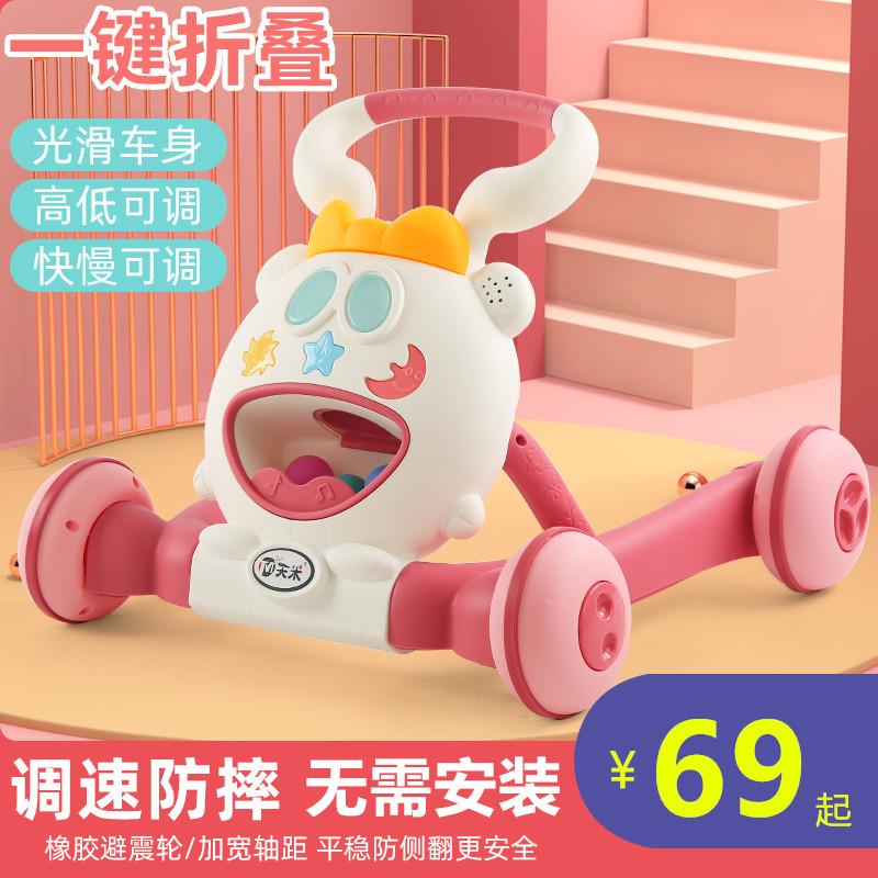 Детские ходунки / Поводки для детей Артикул 562643700208