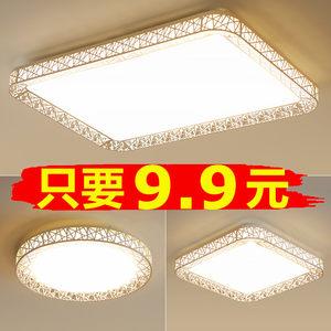 led卧室灯现代简约大气圆形吸顶灯
