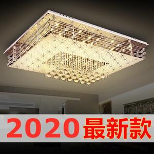 LED吸顶灯客厅灯水晶灯长方形大气简约现代遥控卧室灯饰大厅灯具