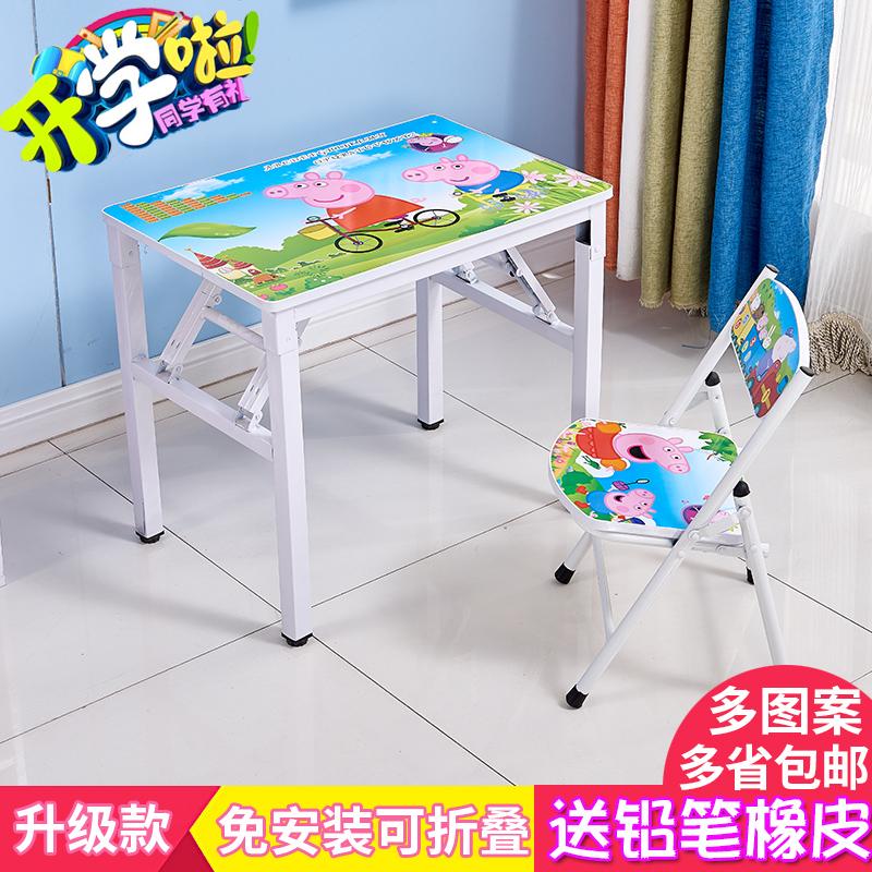 Ребенок лифтинг стол установите сложить ребенок письменный стол ученик письменный стол легко небольшой квартира домой урок столы и стулья