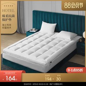 床垫软垫榻榻米垫子床褥折叠地铺睡垫酒店宿舍单人学生褥子保护垫