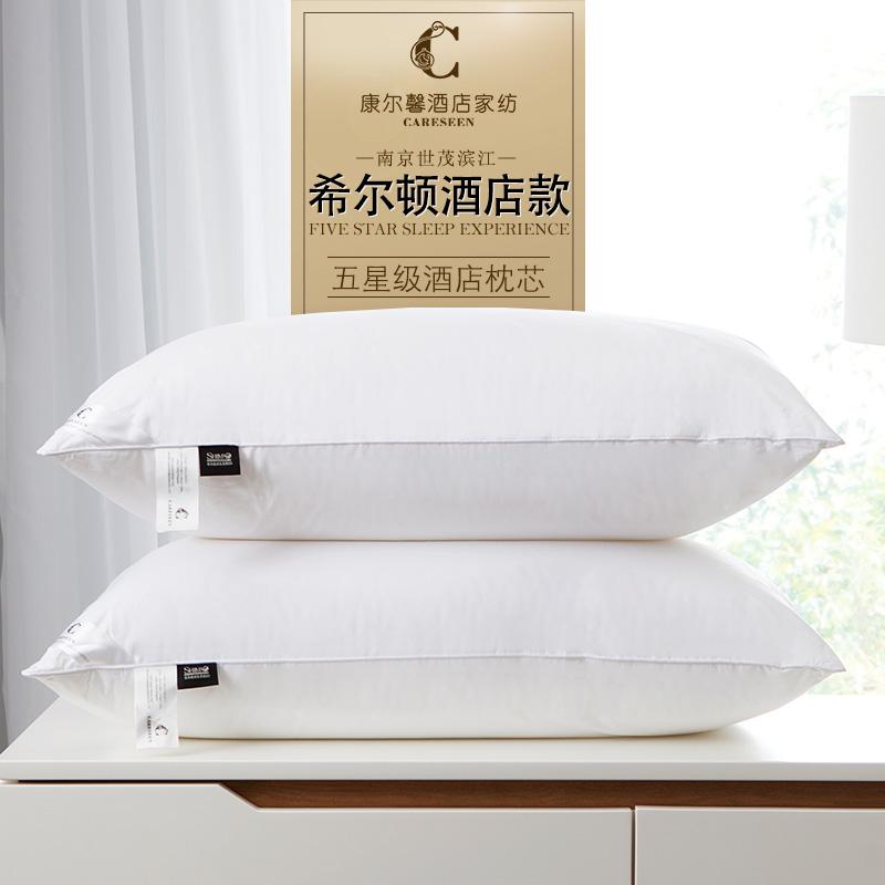 世茂希尔顿酒店授权五星级酒店枕头纯棉单人成人护颈枕芯一对拍2