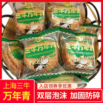 无蔗糖无色素全营养零食健康粗粮包装饼干300g小球藻杂粮健康饼干