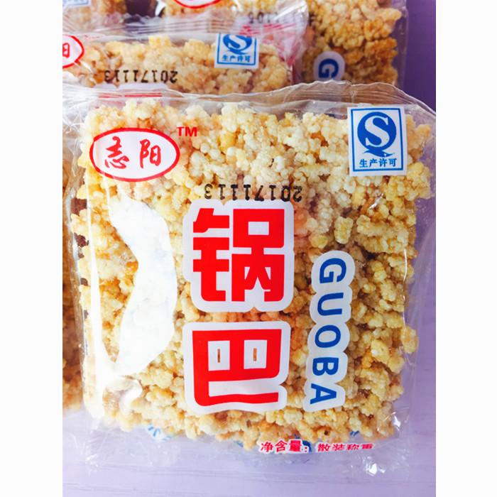 12月01日最新优惠志阳食品糯米锅巴原味农家休闲零食香脆点心3斤全国多省包邮