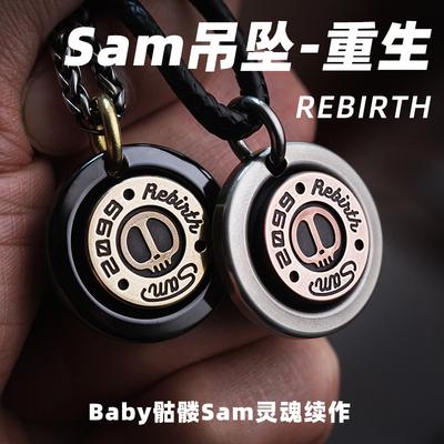Old blacksmith Sam pendant identity card EDC dog tag pendant keychain DIY metal trendy male pendant original design