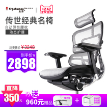 Yasuo Jinhao e computer chair ergonomic chair electric chair game chair Chair office chair