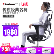 Yasuo Jinhao b Ergonomic Chair Waist home computer Chair office chair boss Chair electric chair Allianz Chair