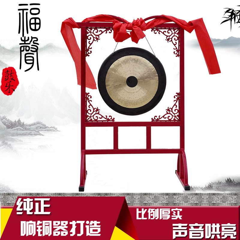 Бесплатная доставка открыто дорога гонг большой провинция сучжоу гонг рука гонг противо потоп предупреждение кольцо медь гонг праздновать код гонг полка три предложение половина играть песня специальный гонг