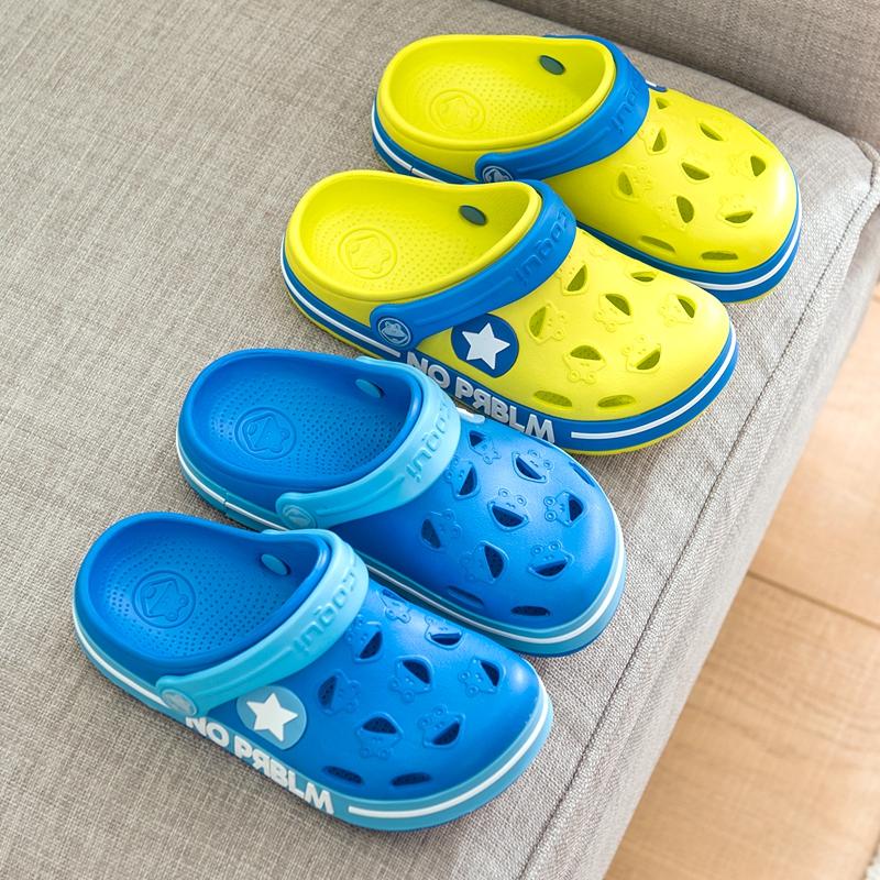 酷趣coqui儿童夏季可爱包头洞洞鞋