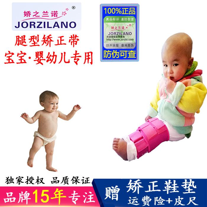 儿童宝宝婴儿o型腿矫正器纠正腿型绑腿带x型腿xo腿矫正带神器直腿