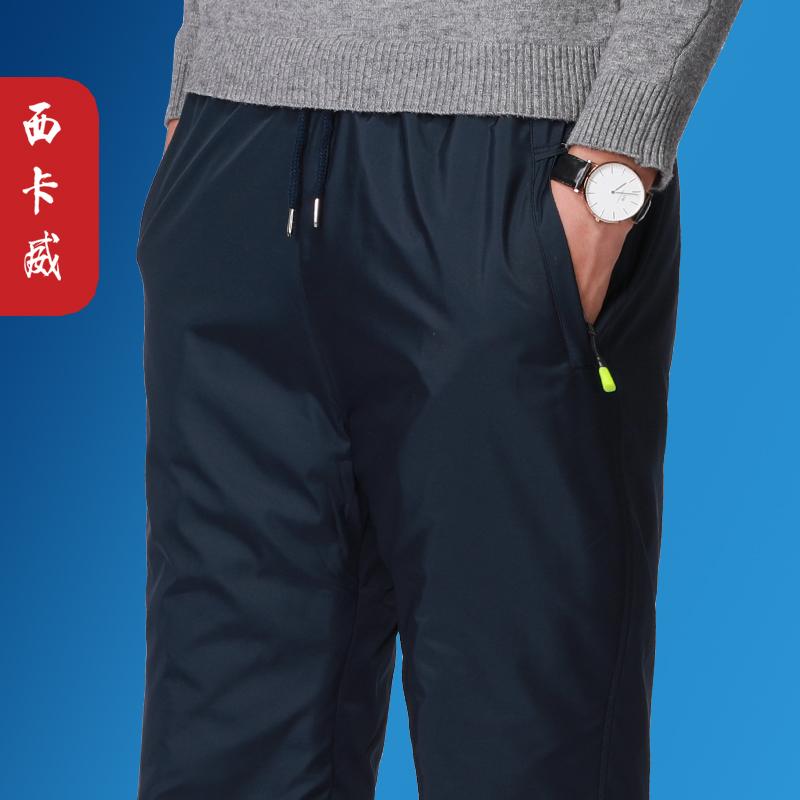 Зима верхняя одежда брюки плюс утолщённый брюки мужской зима из лесополоса брюки свободный брюки