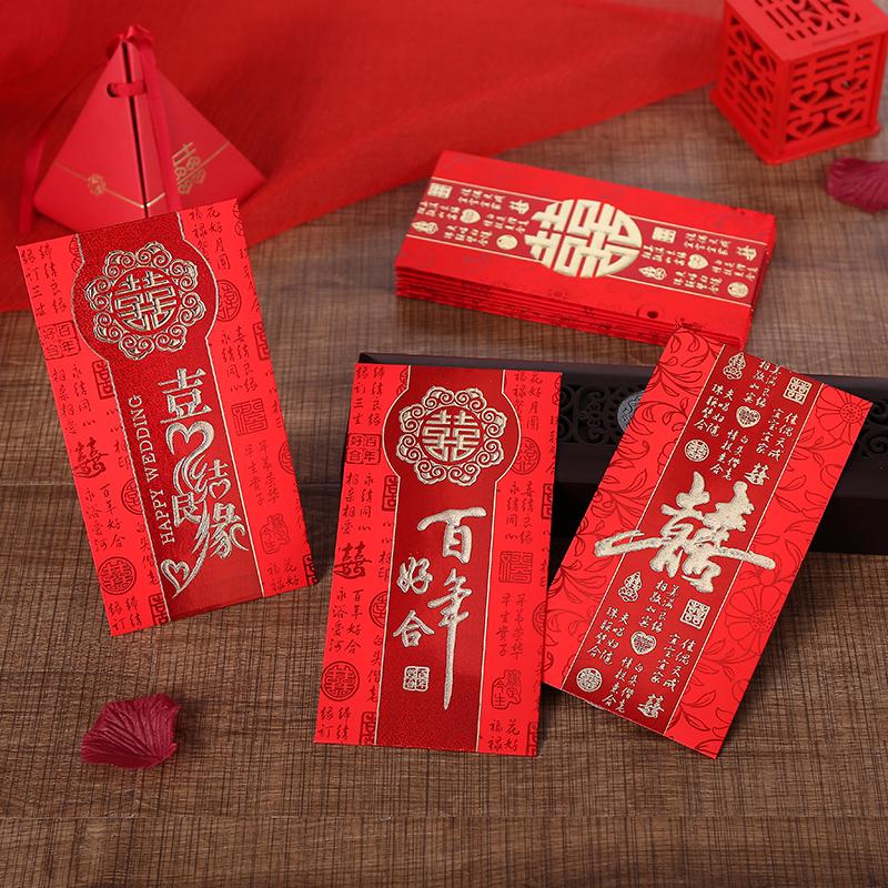 12-07新券硬纸迎亲千元结婚赛门创意加厚红包