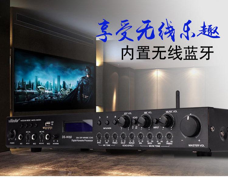 KTV назад уровень эффект устройство кара OK смешивать кольцо устройство специальность этап человек звук иметь дело с устройство микрофон встроенный синий зуб