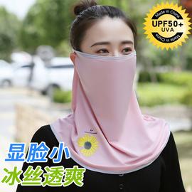 夏天防晒披肩口罩护颈一体冰丝围脖薄款透气防紫外线遮阳面纱面罩