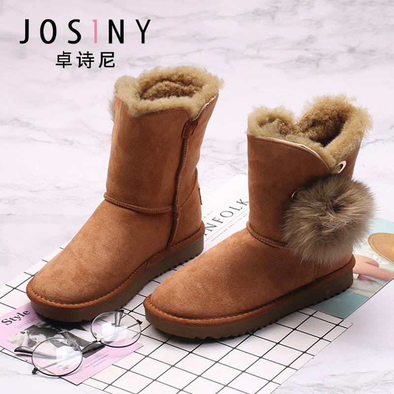 卓诗尼圆头绒面平底高筒套脚式毛绒装饰冬季保暖女靴子14672784