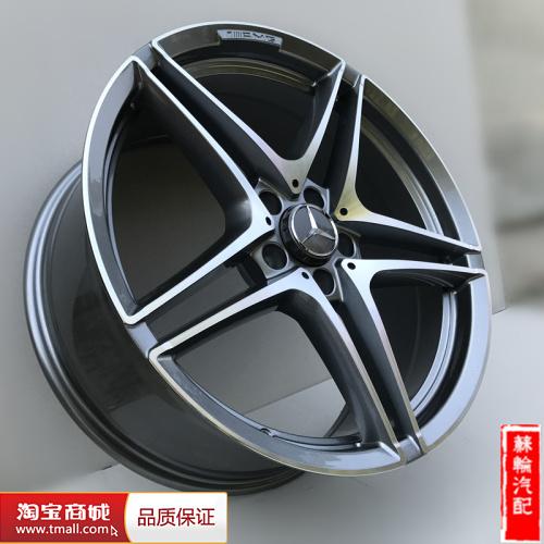 适用奔驰 轮毂C63款改装C200C260lE300lCLKSLKS350铝合金 AMG轮毂