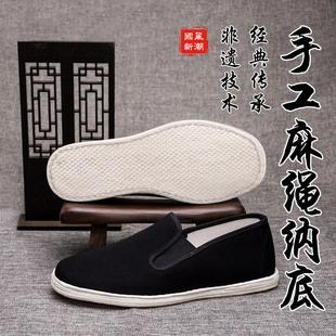 子千层底手工鞋 男鞋 布底透气舒适单鞋 老北京布鞋 平底一脚蹬休闲鞋