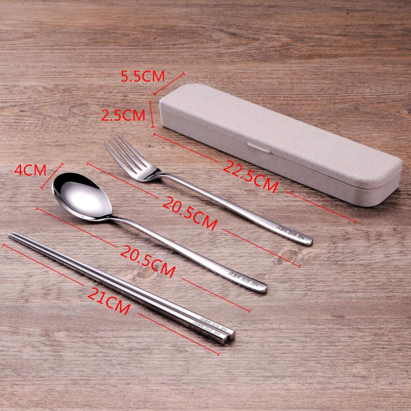 逸米 韓式勺筷套裝304不鏽鋼勺筷叉套裝 學生旅行便攜餐具
