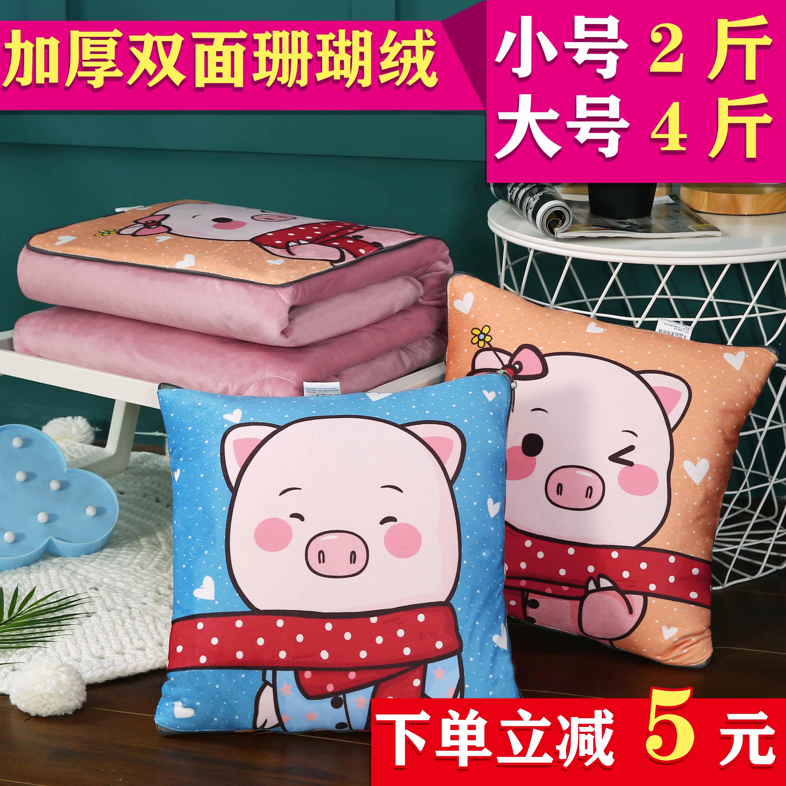 12月09日最新优惠加厚两用抱枕被子汽车冬季珊瑚绒毯办公室靠垫沙发午睡枕头小靠枕
