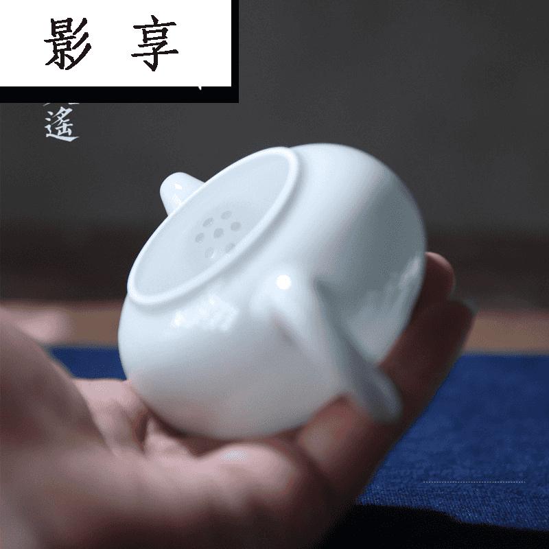 淡泊堂影青陶瓷茶壶小号主人壶景德镇功夫茶具泡茶壶青釉水壶单壶