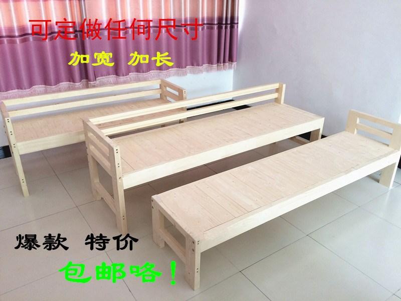 多省包邮定做拼接床床加宽实木松木床床架加宽加长床板护栏童床