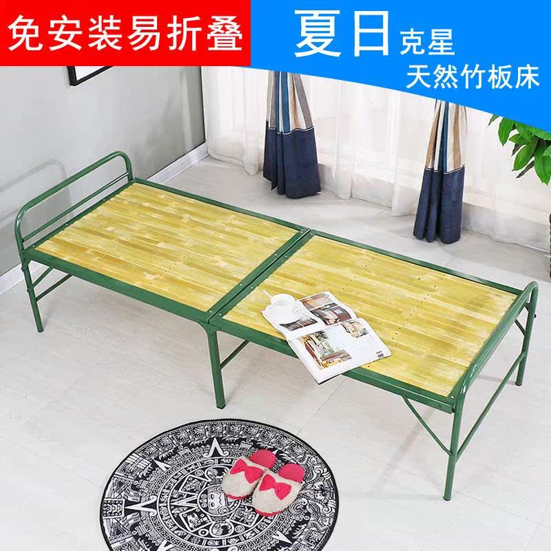 隐形床双人 家用床 多功能清仓竹床隐形床 多功能 经济型 折叠