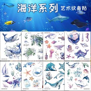紋身貼防水女孩男孩安全無毒海洋鯨魚防水印持久卡通兒童紋身貼紙