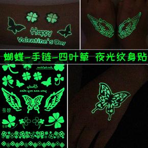 夜光荧光纹身贴太空蝴蝶手链汽车仪表万圣节圣诞节发光儿童纹身贴