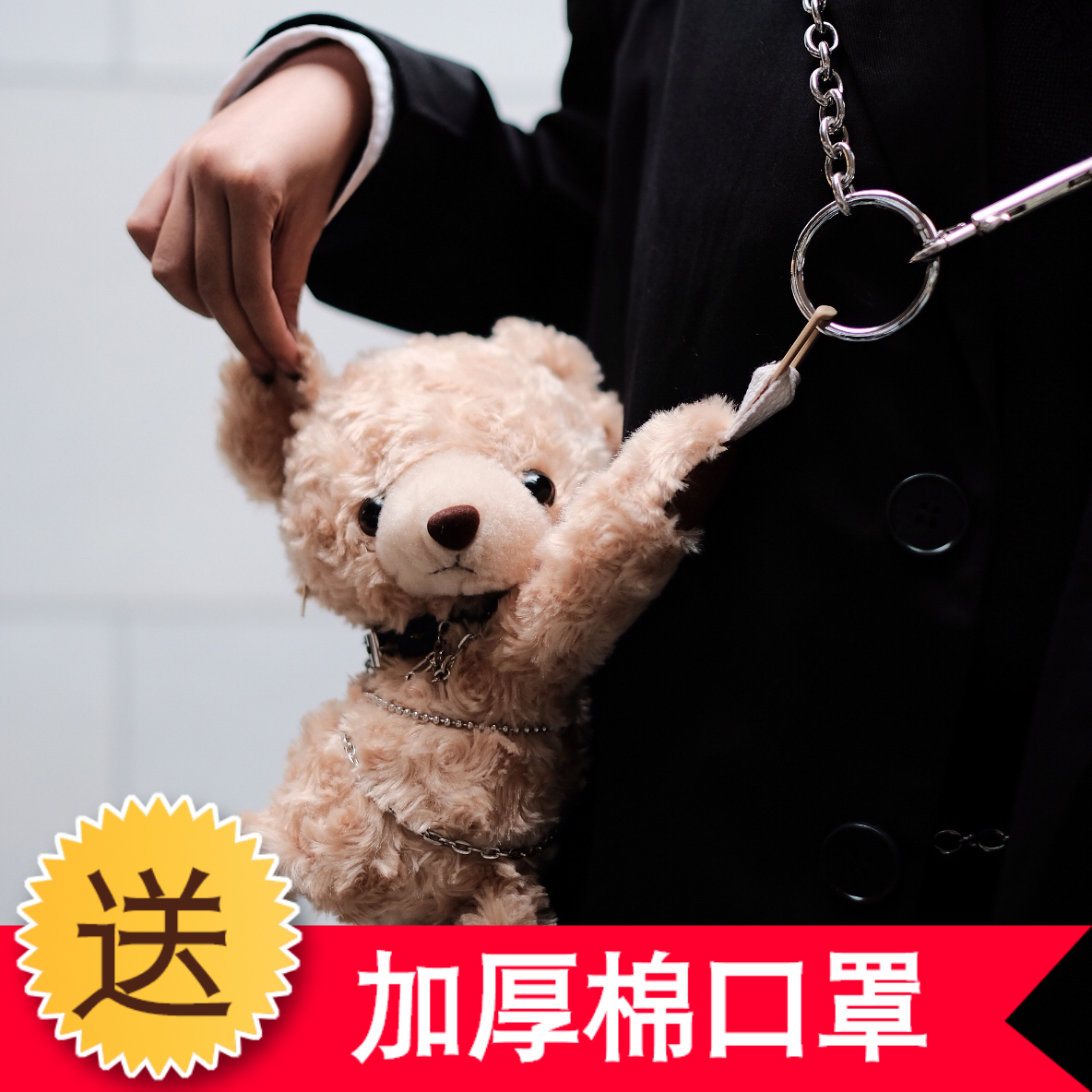 女潮2019新款包包HoneyBunny創意小熊老虎包鏈條包休閑街頭蹦迪包