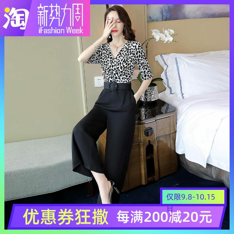 裤子女2019夏季新款时尚气质豹纹印花显瘦修身高腰连体裤 配腰带