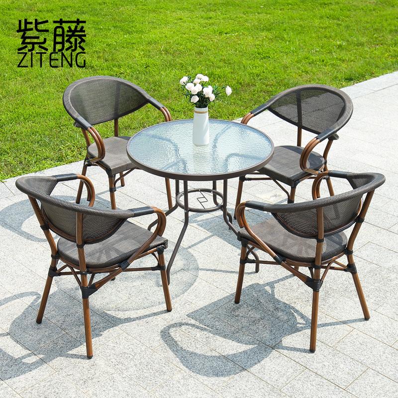 户外桌椅组合五件套咖啡厅星巴克桌椅奶茶店休闲套件露天庭院家具