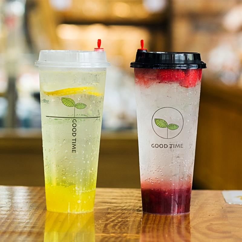 �~子一次性高透明注塑杯喜茶塑料奶茶杯500/700ml果汁冷�打包杯