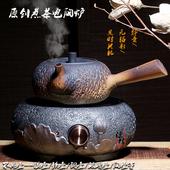 特价智能电陶炉茶炉家用泡茶铁壶铜壶烧水电磁炉煮茶功夫陶壶静音
