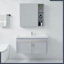 浴室柜洗臉盆柜組合家用衛生間洗漱臺面一體簡約小戶型廁所洗手盆