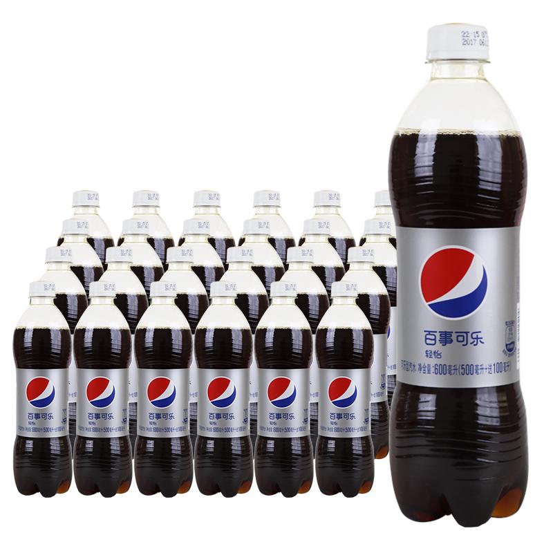 百事可乐 轻怡可乐 600ML*24瓶 整箱 江浙沪皖包邮