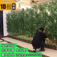 Копия Настоящий бамбук с покрытием поддельный бамбук пейзаж тонкая вода бамбук компания отель ландшафтный дизайн крытый и открытый гостиная перегородка экрана