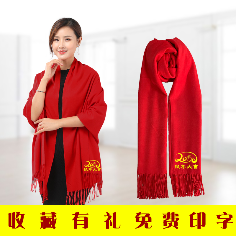 Red Imitation Cashmere annual meeting scarf custom logo embroidery and printing