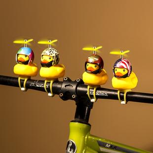 破风鸭骑电动自行车鸭子抖音摩托小黄鸭安全喇叭涡轮增鸭车载摆件