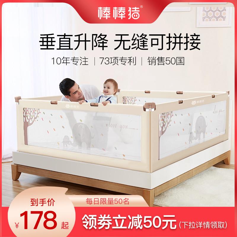 Защитные бортики на кровать Артикул 541158477173