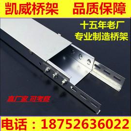 弱电防火喷塑镀锌电缆桥架150*50热浸锌配件304不锈钢线槽200*100图片
