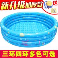 Газированный морской мяч бассейн бобо бассейн ребенок плавательный бассейн ребенок купание купаться бассейн дети ребенок игрушка рыбалка бассейн