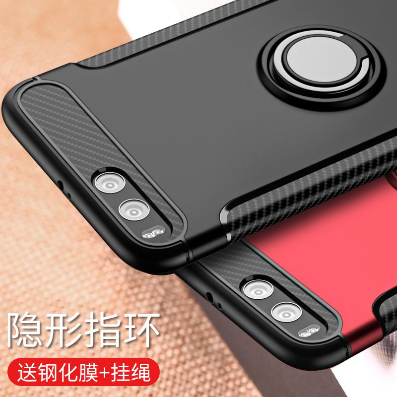 酷盟 小米6手机壳小米MIX2保护套全包防摔磨砂外壳六个性创意潮男