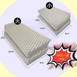 索比亚雪茄柜加湿棉保湿棉过滤棉 烟柜专用棉买2套送1套