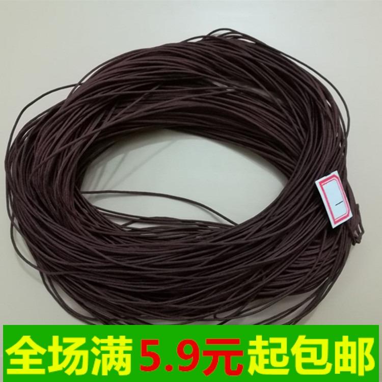 杆稍绳子竿稍尖套红绳主线绳子竿尖咖啡色绳手竿杆梢绳钓鱼竿配件