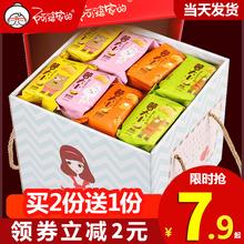 阿婆家 薯片一箱网红小吃零食大礼包巨型整箱解馋休闲食品排行榜
